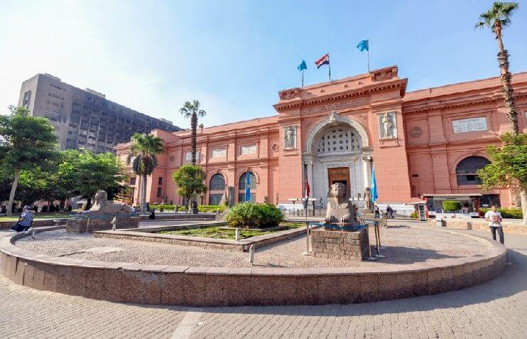 المتحف المصر